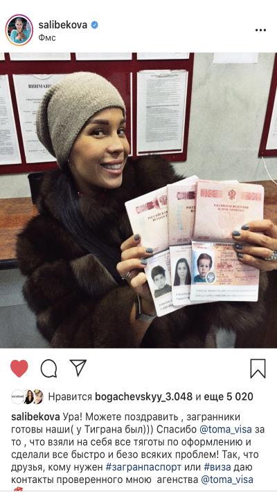 Получение визы в Москве